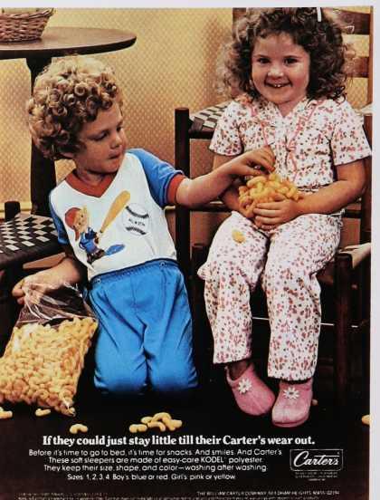 Teo children in 1980's sleepwear wrestle over crisps